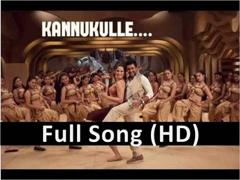 Kannukkulle Gun Full Song - Singham 2 - Anushka Shetty | Suriya