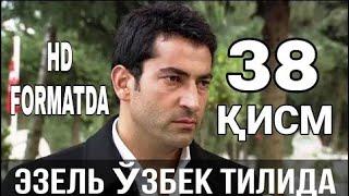 EZEL 38- Qism Turk serial Uzbek tilida  / ЭЗЕЛ 38- Кисм Турк Сериал Узбек Тилида