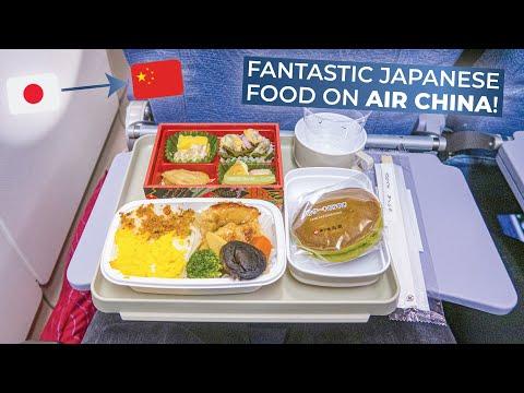TRIPREPORT   Air China (ECONOMY)   Airbus A330-200   Tokyo Haneda - Beijing Capital