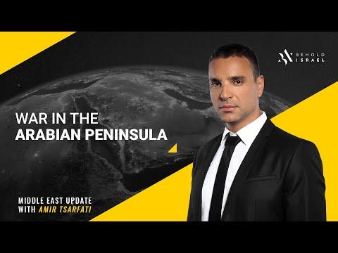 Middle East Update With Amir Tsarfati: War In The Arabian Peninsula