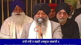 Taati Vao Na Lagayi - Bhai Ravinder Singh Ji