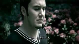 Mustafa Ceceli - Hata Arabic Translation HD - مصطفى جيجيلي - مترجمة