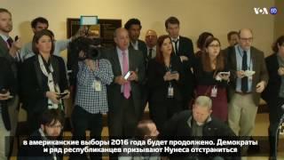 Новости США за 60 секунд. 28 марта 2017 года