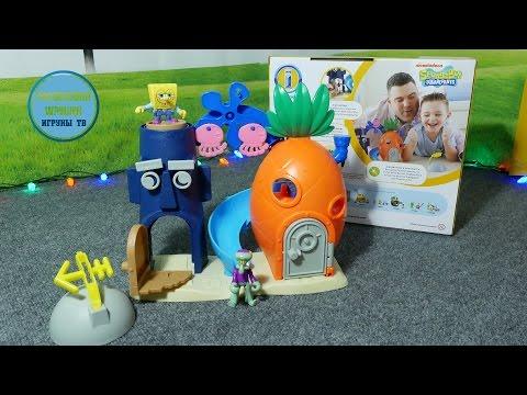 Мега крутой набор игрушка Спанч Боб и Бикини Боттом (Sponge Bob Bikini Bottom)