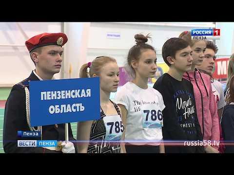 В Пензе проходят соревнования по легкой атлетике имени Алексея Махалина