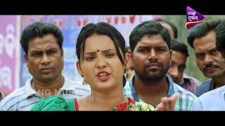 Biswasa Re Bisa Debani Bhairaba | Odia Movie Scene | Bhairaba
