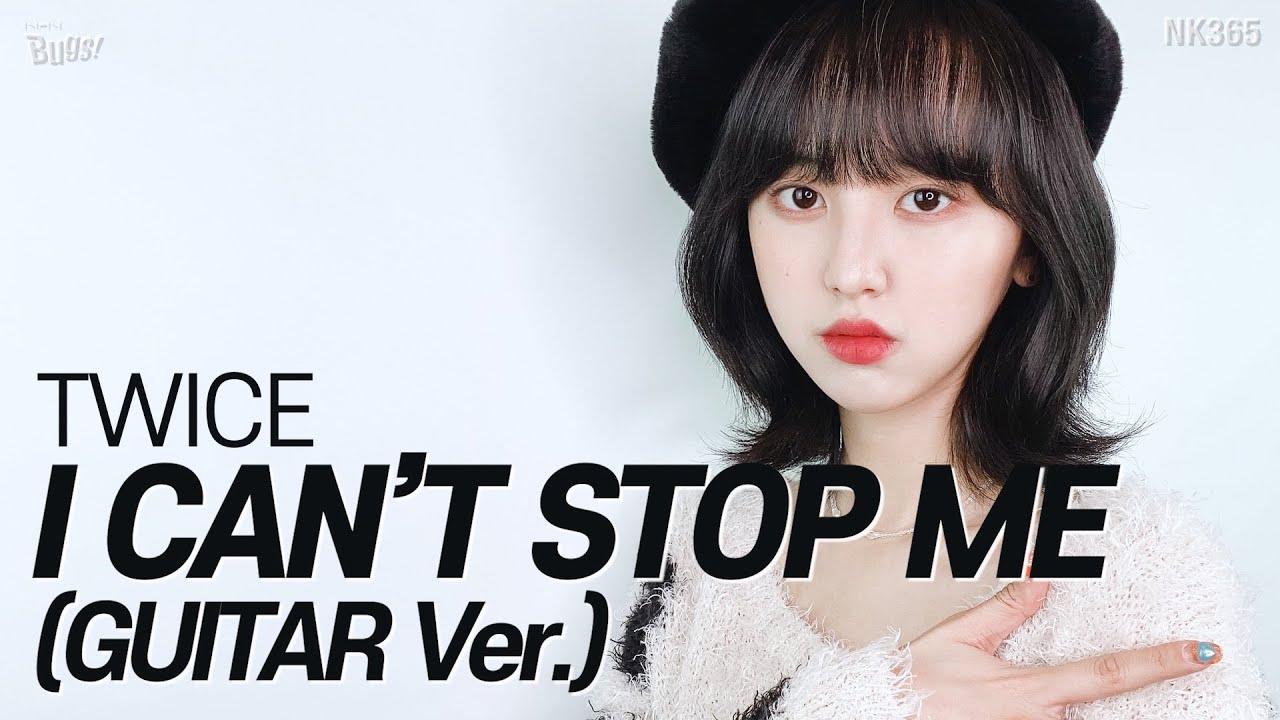[앤씨아/NC.A] 트와이스(TWICE) - I CAN'T STOP ME (Guitar by 김승준)