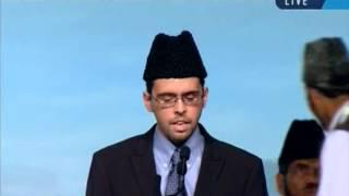 Urdu Nazm - Bahar Ayee Hay Iss Waqt-e-Khizan Main - Islam Ahmadiyya