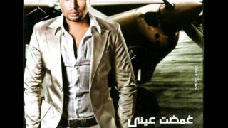 Ramy Sabry - El Kalam Kolo | رامى صبرى الكلام كلو