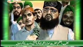 Allama Abu Bakr Chisti views about Ameer-e-AhleSunnat & Dawateislami