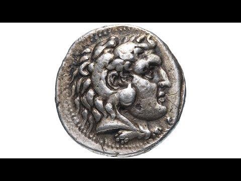 Македонское царство, Александр III Великий, 336-323 годы до Р.Х., тетрадрахма. (пучок молний)