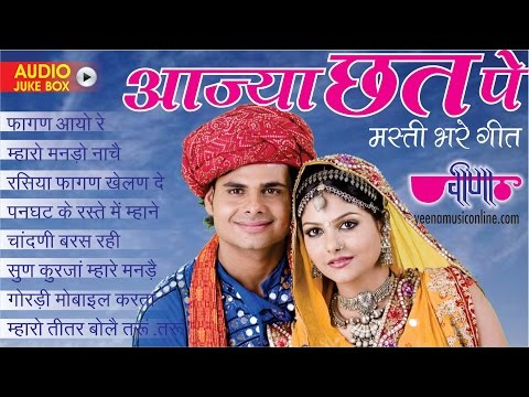 New Rajasthani Holi Songs 2016 |