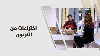 عبدالله محمد ابو سنبل - اختراعات من الكرتون