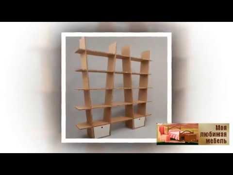 Книжные полки фото  Книжные полки на любой вкус