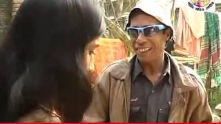 Tukur Bangla Koutuk ট ক র ব ল ক ত ক বউ