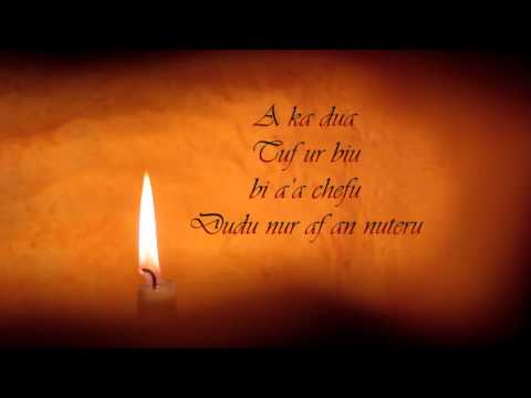 A Ka Dua - A sacred chant in ancient Egyptian