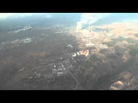 Посадка в Новосибирске. Landing in Novosibirsk