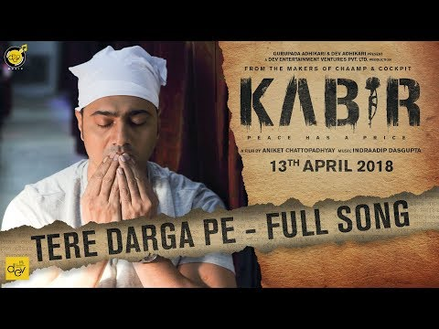 Tere Darga Pe | KABIR | Dev | Rukmini...
