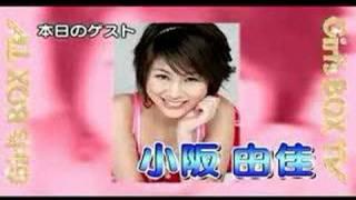 長谷部優 Girl's Box TV 予告編 (0707) 長谷部優 動画 27