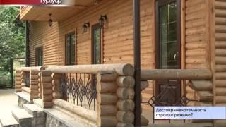 видео Музей Пушкина в Гурзуфе