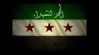 SYRIA PARADISE SONG-Abdelbasit Saroot-Janna janna janna
