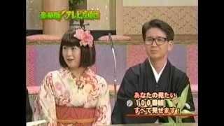 さんまのまんま 放送日:1989/06/12 第197回 ゲスト山瀬まみ. 5:10~娘...