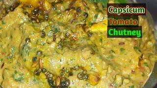 టమాటా, క్యాప్సికమ్ పచ్చడి/ Tomato,capsicum chutney