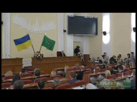 Телеканал Simon: Терехова избрали секретарем Харьковского горсовета