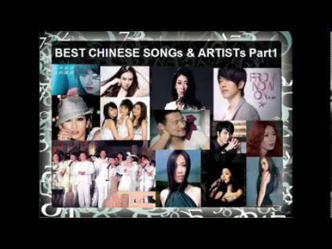 Best Chinese Songs and Artists part 1