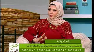 مصر احلي |  شاهد رد د/ اميرة يوسف علي متصل يقول انه يتمني الموت و يفكر في الانتحار دائما