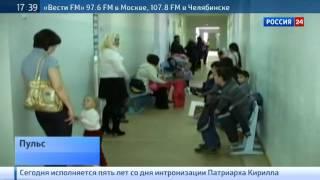 видео Государственная программа Российской Федерации