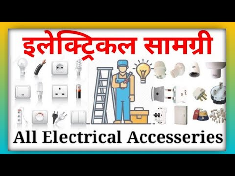 All Electrical Accessories Youtube