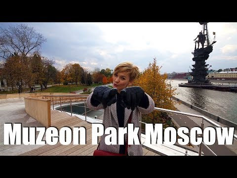 Muzeon park Moscow