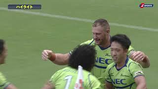 18-19 リーグ戦第3節 宗像サニックスブルース vs NECグリーンロケッツ