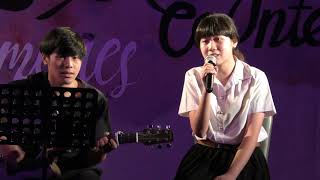 --cu-singing-contest-25-semifinal