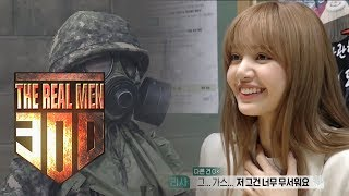 """Lisa """"I can do everything except that gas training..."""" [The Real Men 300 Ep 6]"""