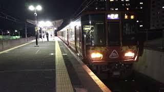 JR嵯峨野線223系6000番台(森の京都QRトレイン) E普通 京都行き 丹波口1番のりば発車
