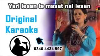 Yari lesan te masat nal lesan - Karaoke - Abida Hussain
