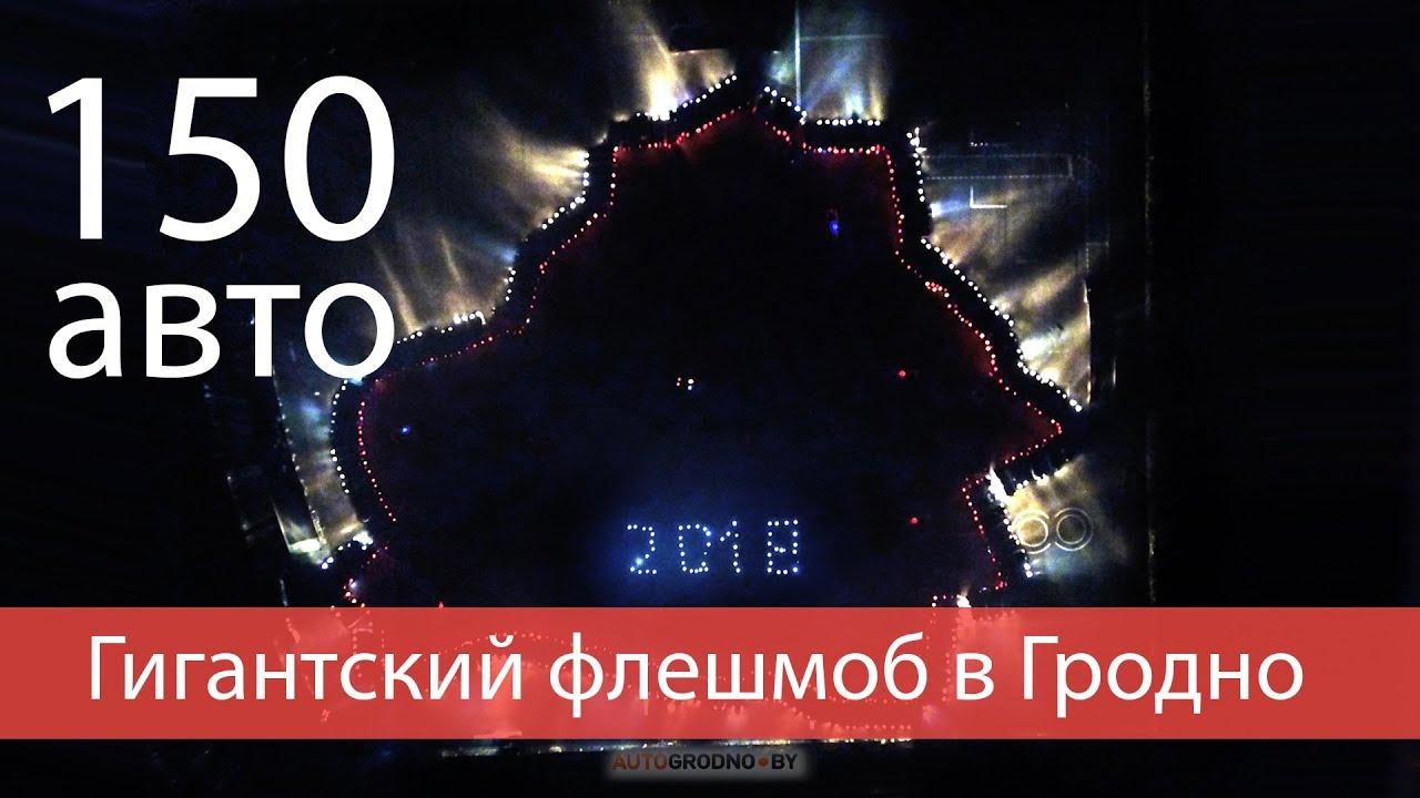 Какова судьба нерастаможенных машин в Украине - YouTube