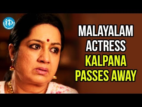 National Award Winning Malayalam Actress Kalpana Passes Away