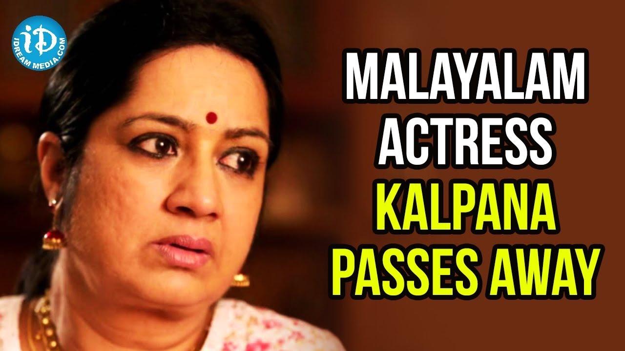Kalpana (Malayalam actress) nudes (26 foto and video), Sexy, Fappening, Selfie, cameltoe 2019