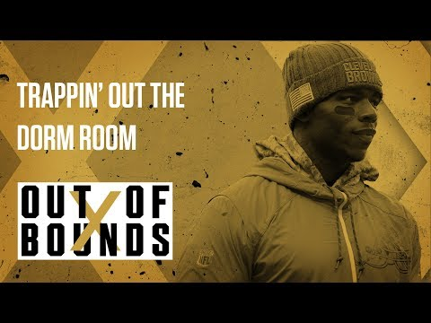 Josh Gordon Sold Drugs At Baylor | Out Of Bounds