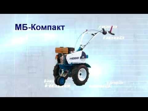 НЕВА МБ-Б-6.5 RS Компакт