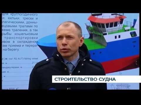 ВСветлом начали строить рыболовецкое судно— впервые совремён Советского Союза