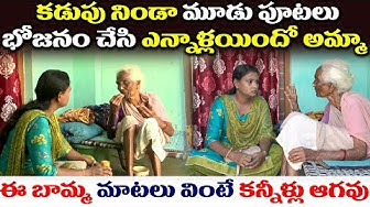 Sridevi Helping For Poor People At Vishakapatnam Dist | Sridevi Helping | Help 85 |Ms Sridevi