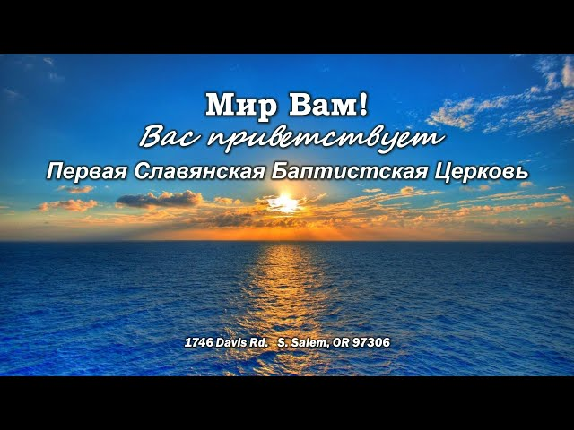 10/13/19 Вечер. Мужской хор