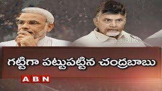 Clash Between CM Chandrababu Naidu And PM Modi | TDP Vs BJP | ABN Telugu