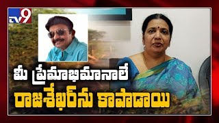 Hero Rajasekhar Car Accident || Wife Jeevitha about Husband condition - TV9
