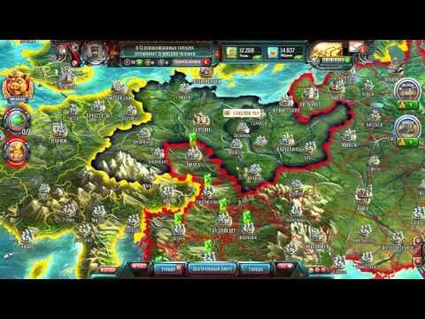 Обзор браузерной стратегии Освобождение Европы