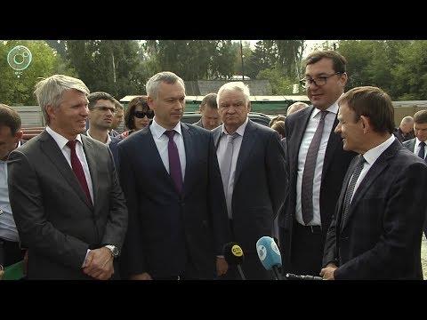 Министр спорта Российской Федерации Павел Колобков посетил Новосибирск с рабочим визитом